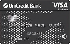 Дебетовая карта Виза Платинум от ЮниКредит Банка