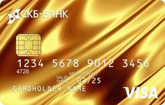 Дебетовая карта Золотая Виза от СКБ-Банка