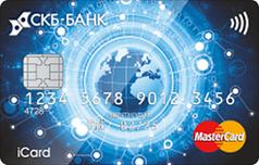 Дебетовая карта iCard от СКБ-Банка