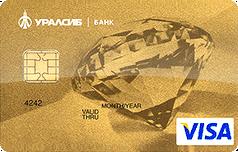 Дебетовые карты Золотые от Уралсиб банка