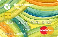 Дебетовые карты Классические от Транскапиталбанка