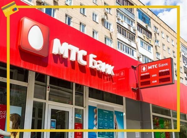 Получить кредит в сбербанке онлайн на карту сбербанка 200 тысяч