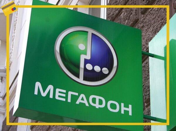 кредитная карта мегафон банка отзывы
