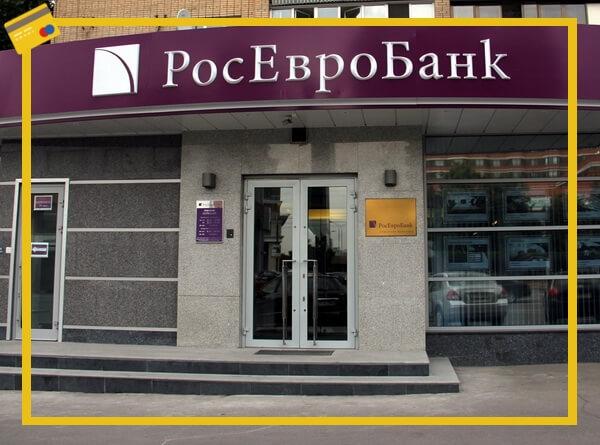 Изображение - Дебетовые карты росевробанка Debetovye-karty-Rosevrobanka