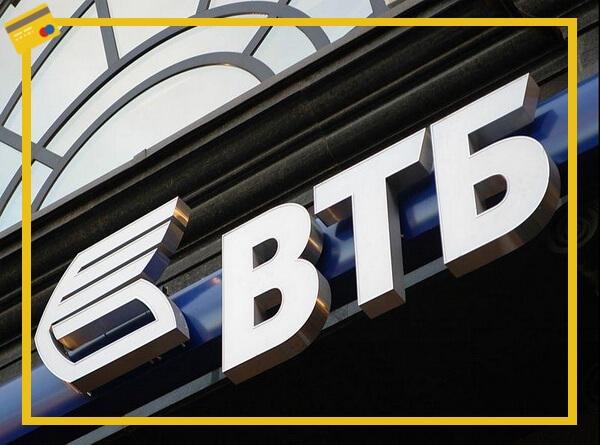 заказать кредитную карту втб онлайн с доставкой взять кредит 500000 рублей в сбербанке калькулятор
