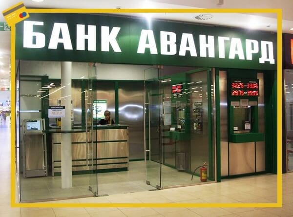 Кредит на покупку авто в беларуси