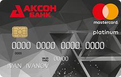Кредитка банка АКСОН