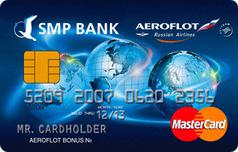 Кредитка Аэрофлот Мастеркард Стандарт от СМП Банка