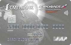 Кредитка Аэрофлот МИР Премиальная от СМП Банка