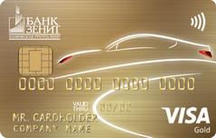 Кредитка Автокарта Голд банка Зенит