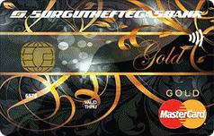 Кредитки Голд от Сургутнефтегазбанка