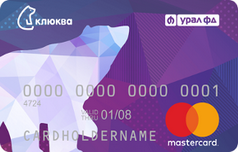 Кредитка банка Клюква