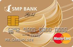 Кредитка Мастеркард Голд от СМП Банка