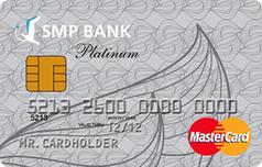 Кредитка Мастеркард Платинум от СМП Банка