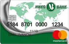 Кредитка Мастеркард Стандарт от Нико-Банка