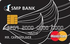 Кредитка Мастеркард Стандарт от СМП Банка