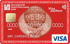 Кредитка Виза Классик бесконтактная МИнБанка