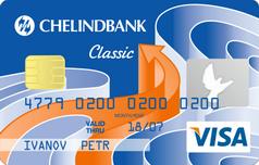 Кредитка для зарплатных клиентов от Челиндбанка