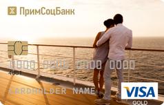 Кредитка нашего клиента от Примсоцбанка