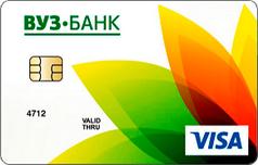Кредитка с CashBack от ВУЗ-Банка