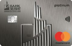 Кредитка с кэшбеком банка Зенит