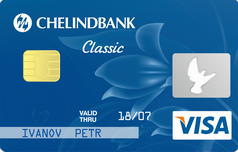 Кредитка с льготным периодом от Челиндбанка