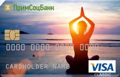Универсальная кредитка от Примсоцбанка