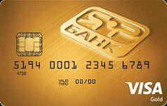 Кредитки Gold Эс-Би-Ай Банка
