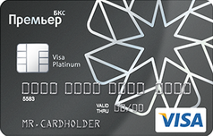 Кредитки платинум от БКС банка