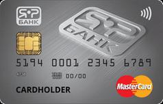 Кредитки Platinum Эс-Би-Ай Банка