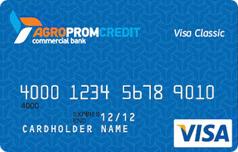 Кредитка Классик и Стандарт Агропромкредит банка