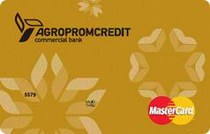 Кредитка Голд Агропромкредит банка