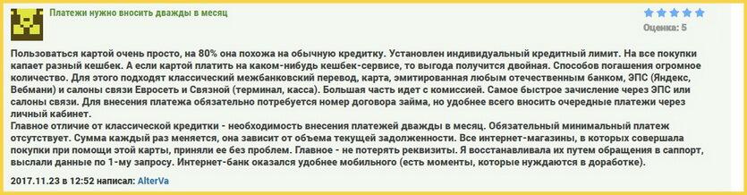 Как взять кредит на малый бизнес с нуля в казахстане даму 2020