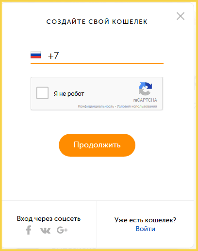 Альфа банк доставка карты почтой