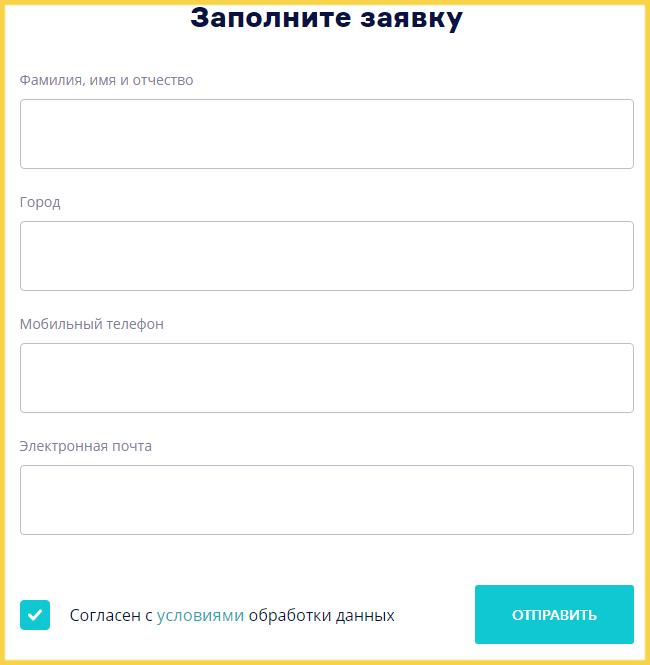 Форма заявки на дебетовую карту банка Зенит