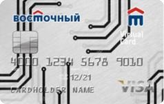 Дебетовая Виртуальная карта от Восточного банка