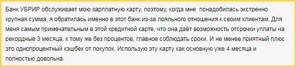 оформить кредитную карту до 50000 рублей